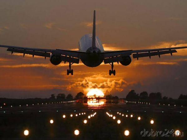 Льгота при покупке авиабилета пенсионерам